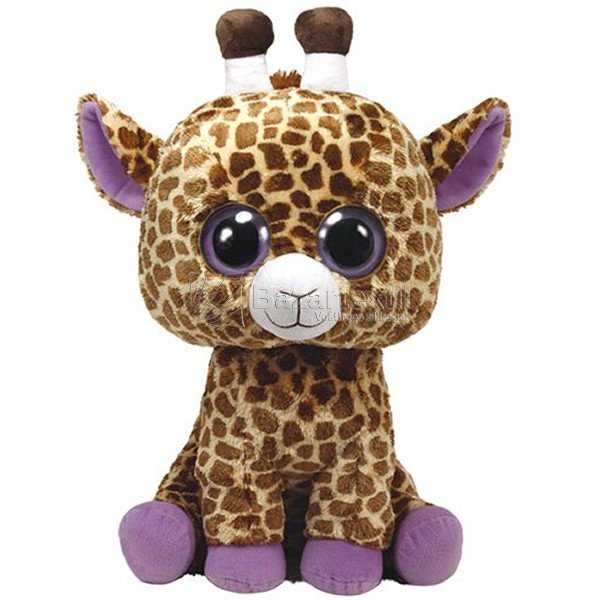 Peluche Safary Ty