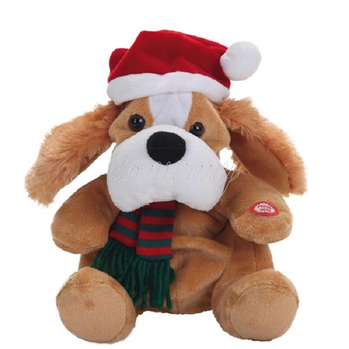 Peluche Perro Noel decoración de Navidad